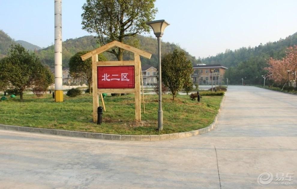 【众泰T600游记之贵州毕节美食】_众泰T600顶美食村山附近员图片