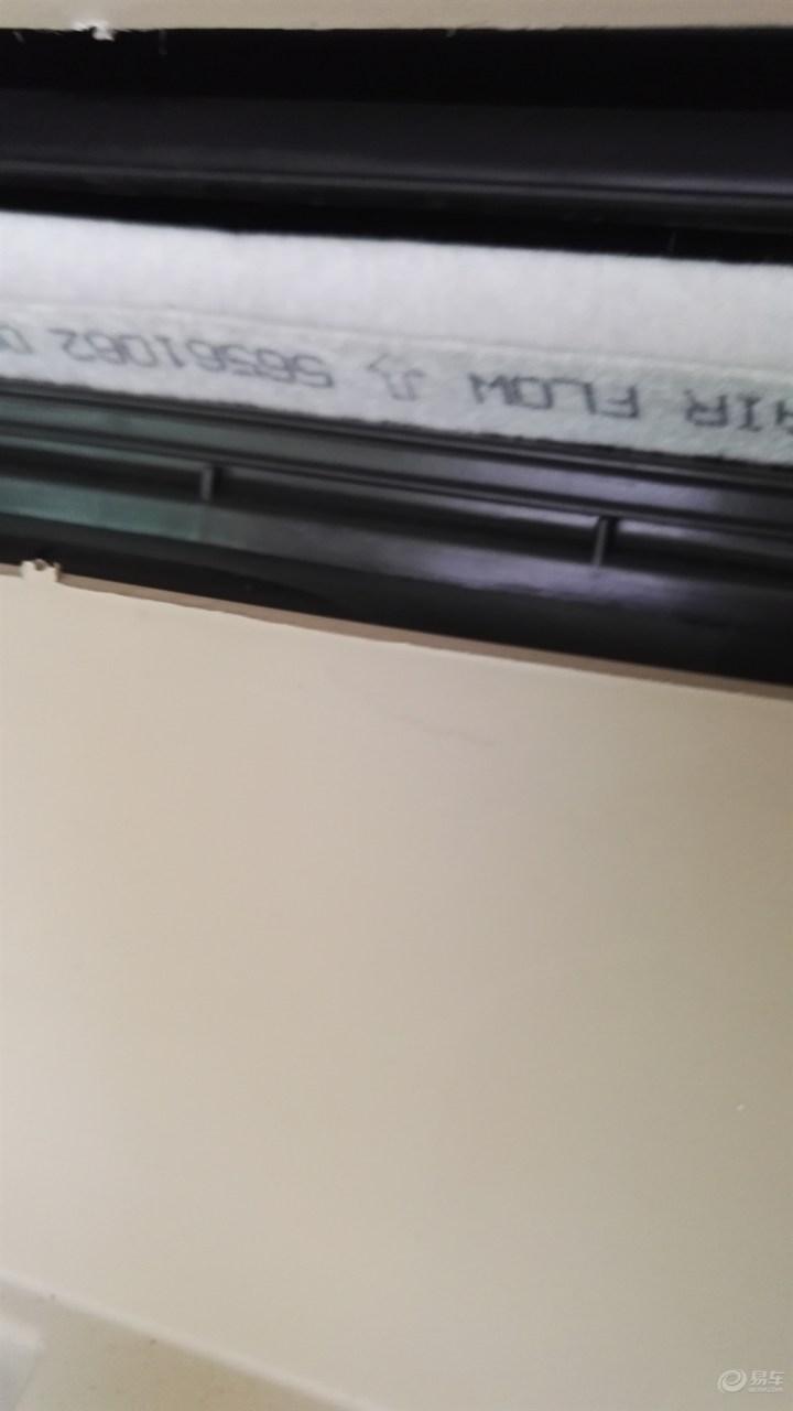 自己动手 荣威350更换空调滤芯高清图片