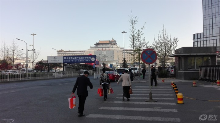 【【原创首发】北京西站周边的风景】_长城C
