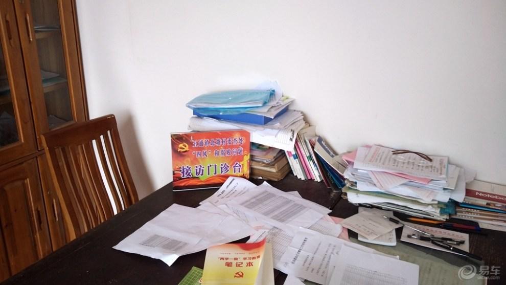 【桂林五通镇广西村】_北塘论坛图片集锦_汽差博美食欲图片