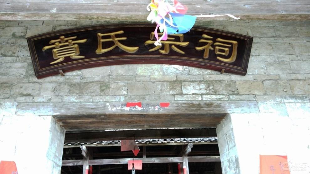 【广西五通镇北塘村】_桂林论坛图片集锦_汽美食附近鹰四平大图片