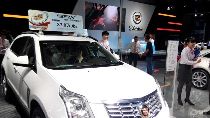 【支持起亚KX CROSS社区】观车展看车型