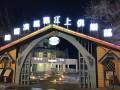 #车友实拍#金宇在路上 2017初冬哈尔滨铁路江上俱乐部