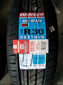 12年凯越改装16寸轮毂,选装205/ 50/R 16胎