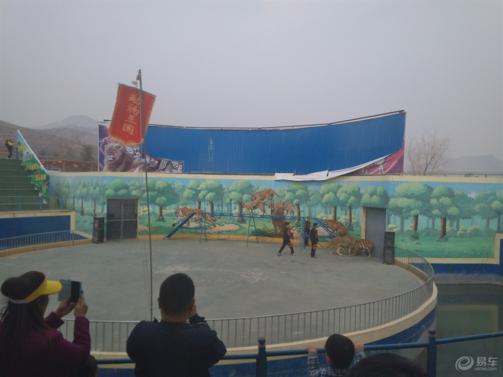 【五龙山野生动物园游记 值得一去】_河南社区图片