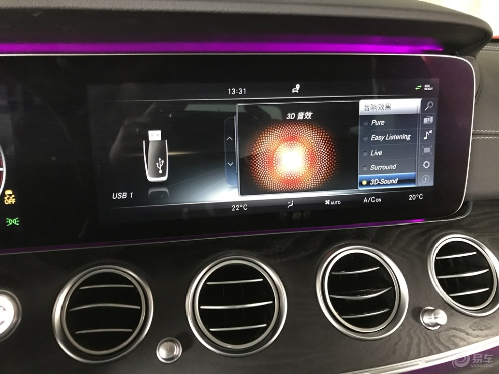 奔驰e300这个故障码是那个东西换了!不是升降底盘.发动机抖