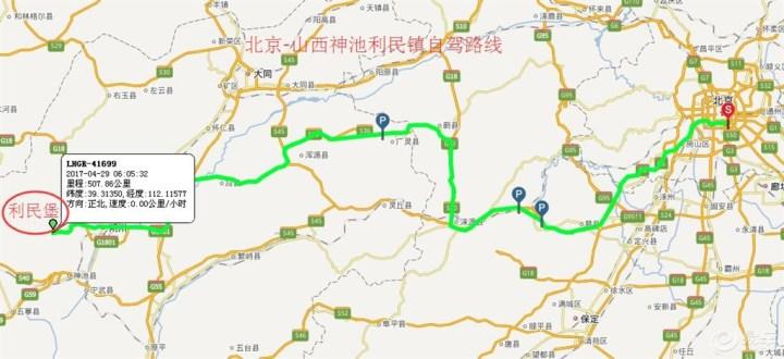 详细长城路线手绘图