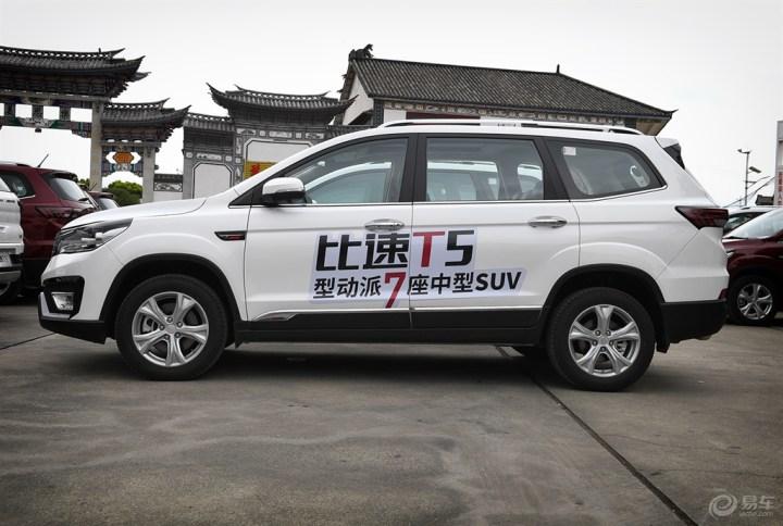 """【刀锋侃车】诚意满满的国民""""二胎车""""比速T5七座SUV"""
