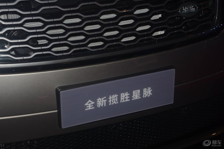 #晒爱车小能手#路虎揽胜车系全新车型——星脉