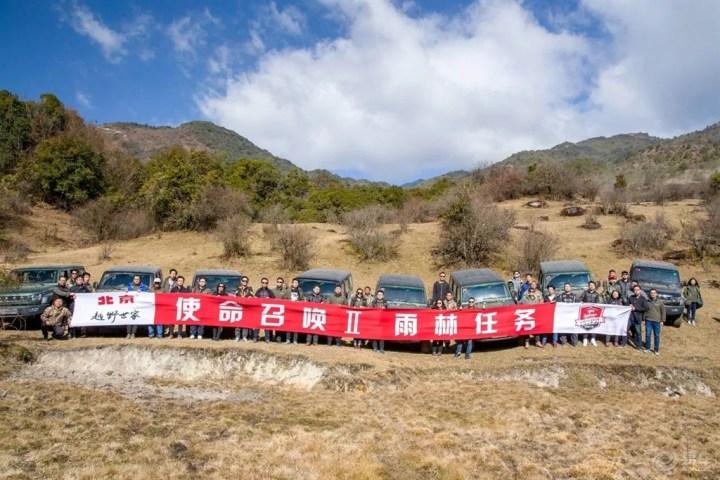 北京(BJ)40系列柴油版挑战腾冲雨林