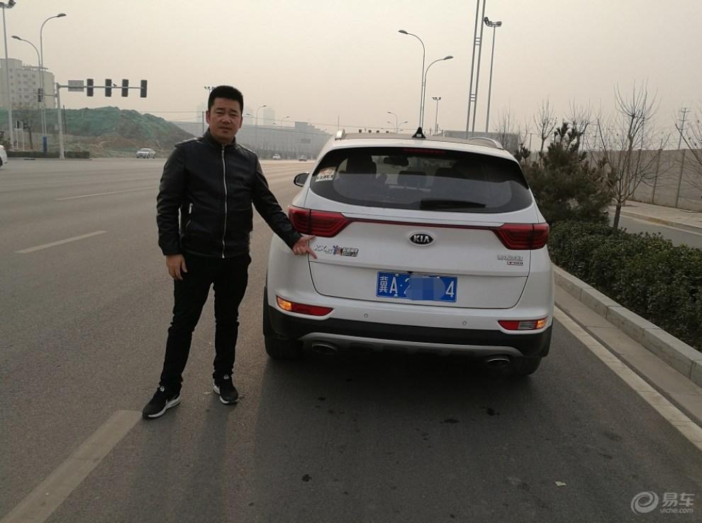 起亚KX5自驾游记——和兄弟一起来一次说走就走的旅行