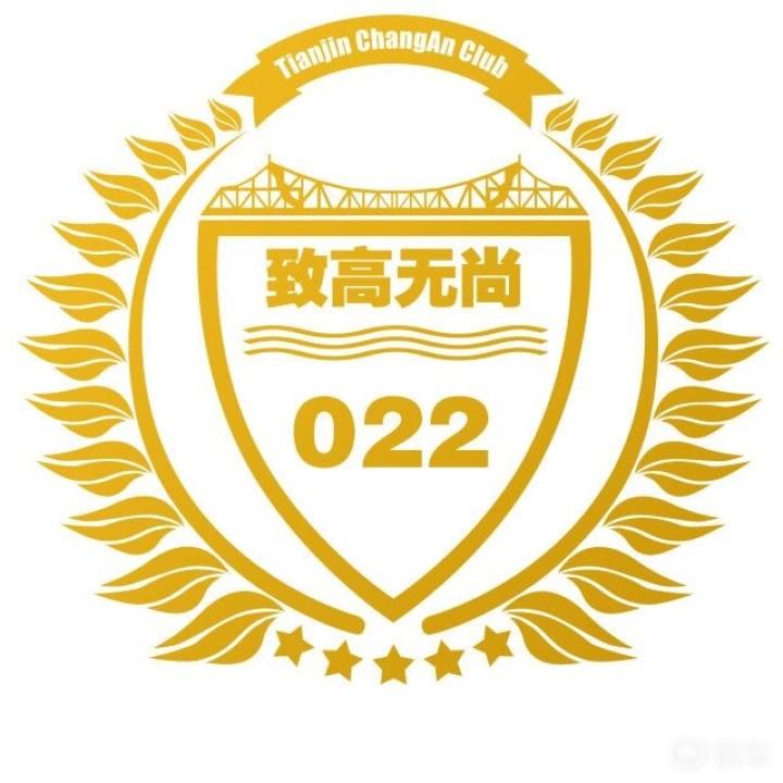 【天津致高无尚车友会】喜提爱车睿骋CC