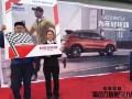 吉利缤越首批订车用户交车仪式 IN 莱芜