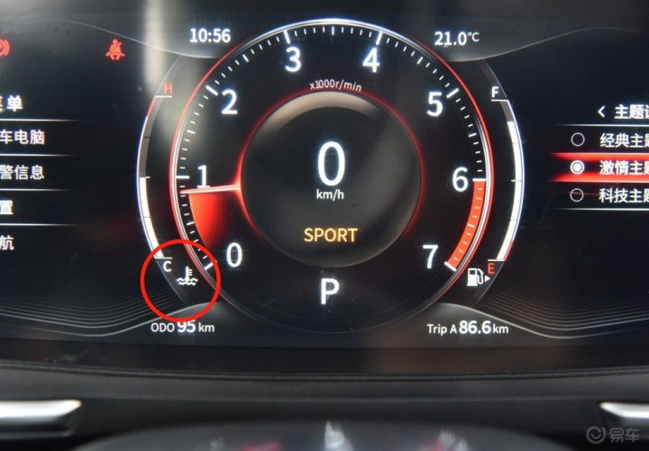 寒冬来临,车内暖风正确使用技巧科普