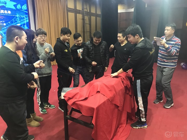 【天津致高无尚】天津致高无尚长安家族五周年庆典