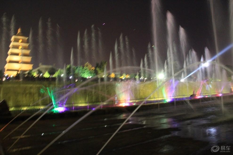 【游记】夜赏大雁塔喷泉