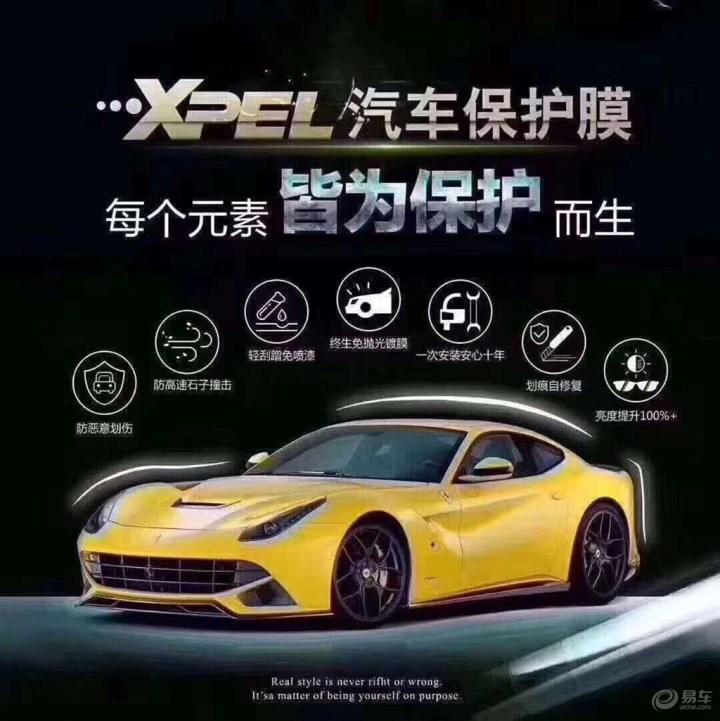 奥迪RS6贴XPEL隐形车衣全车XP漆面膜汽车贴膜透明膜