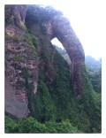 茶香氤氲里的一场梦 ——记龙虎山