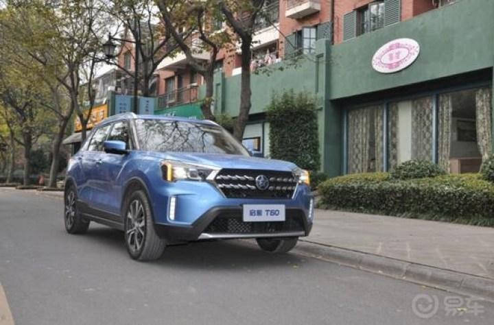 #易车众测# 都市青年的新选择—启辰T60