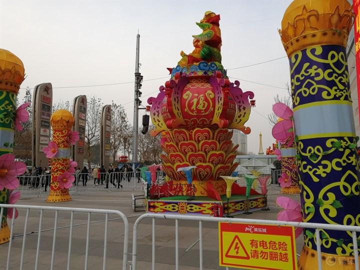 #乐驾新春#过新年、闹元宵、瞧灯展、乐开怀