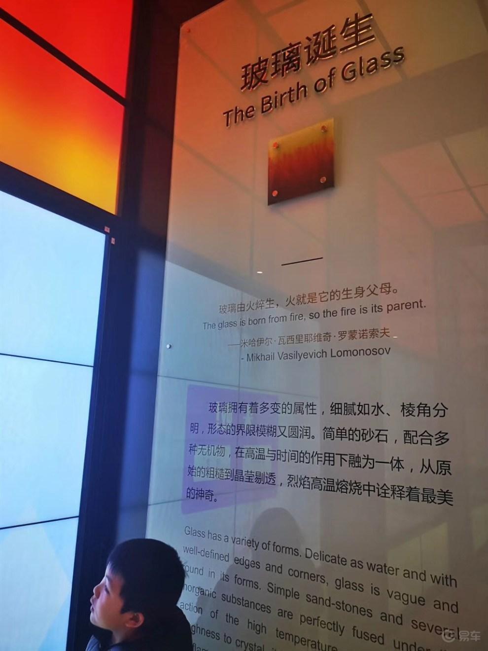 QX60郎爸亲子环中国行第七季丨江苏、山西、河北、陕西、