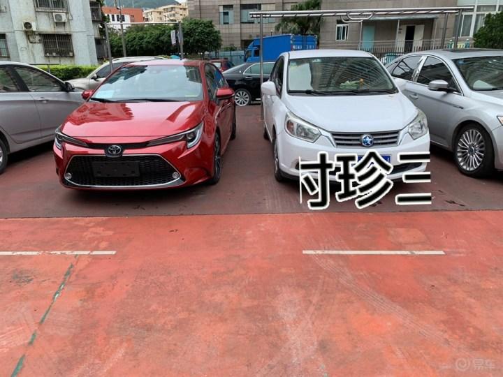 (申请加精)雷凌新款珊瑚红提车作业1.2T运动版