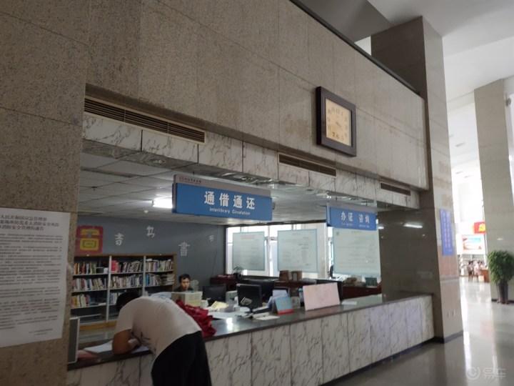 小姐姐带你打卡沈阳市图书馆