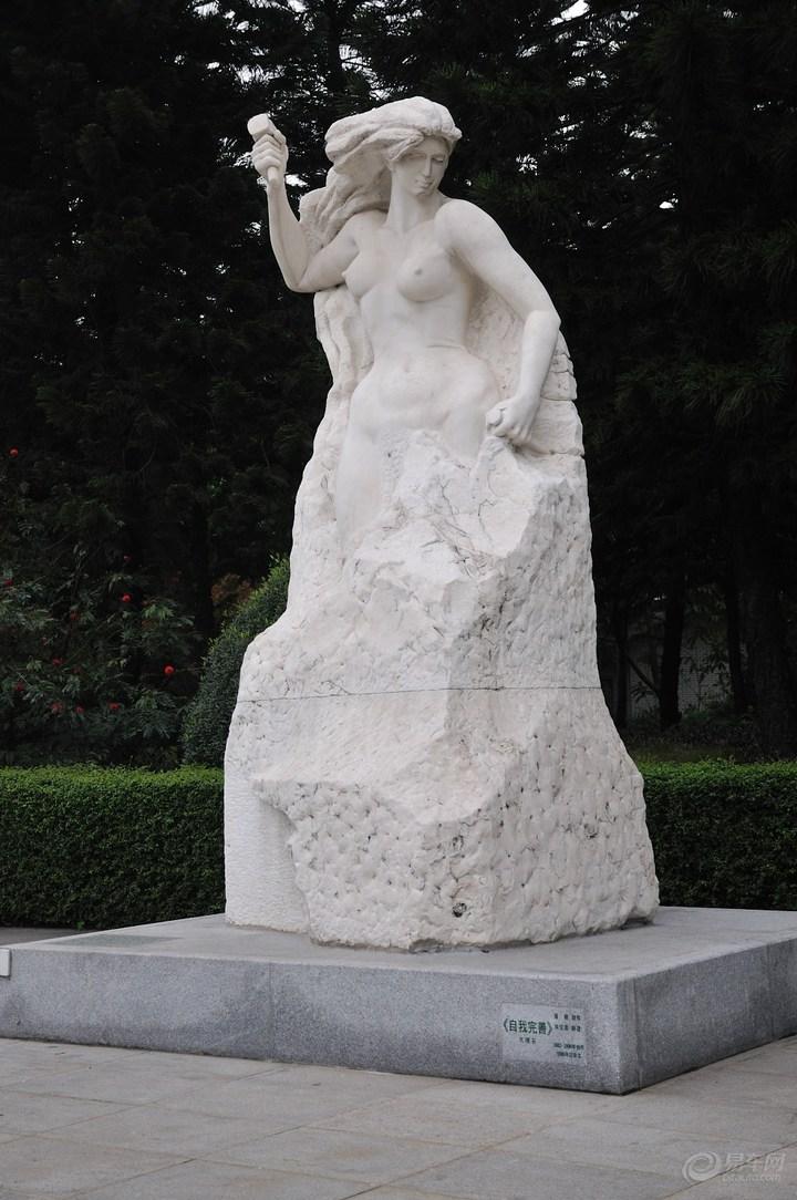 【广州雕塑公园游】_广东车友会