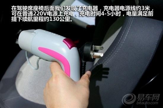 万元电动车 奇瑞瑞麒m3电动车独家解析高清图片