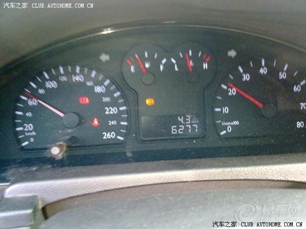 奇瑞东方之子质量越来越差了吗?我车才6000多公里,发动机故障灯就亮了