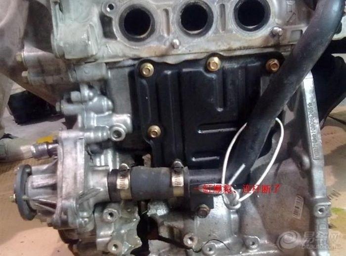 比亚迪fo发动机爆菊 活塞连杆断开 缸体爆裂 转高清图片