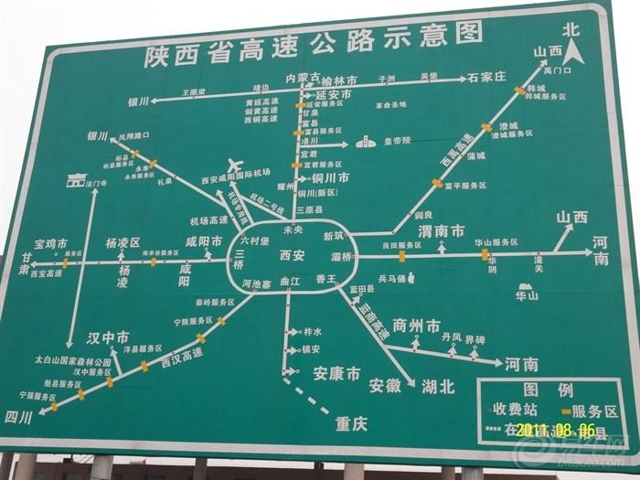 甘南/路线是沿着连霍高速(西宝高速)一路西行