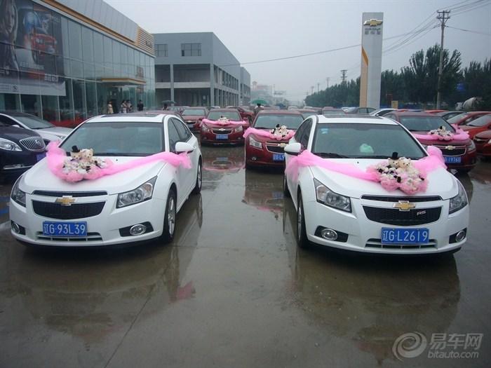 临沂科鲁兹婚车队_锦州(兹族长乐)科鲁兹婚车队