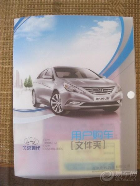 柳州 广西/购车得了个文件夹 定金收据