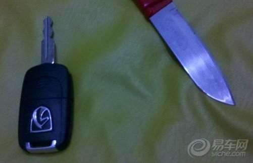 【630遥控钥匙大拆,换电池教程上图】_宝骏630论坛图片集锦高清图片