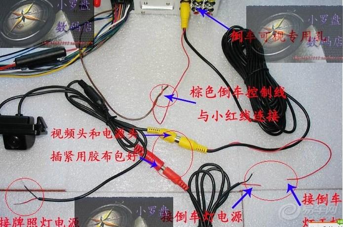 这是我的一体机接线图