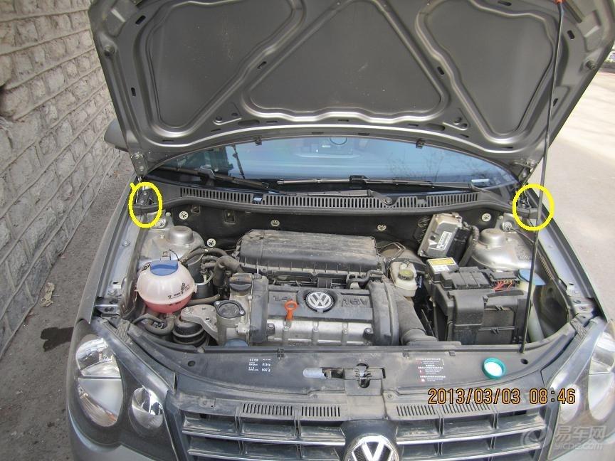 polo发动机箱设计问题,漏水