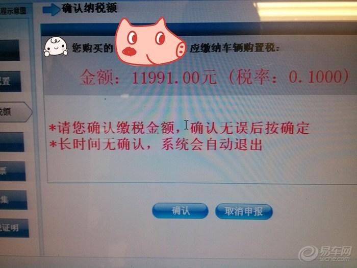 【新宝来提车作业】顶着压力,1.4T金外米内自舒提车作业!