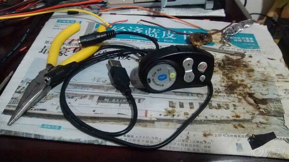 八代索纳塔原车cd机加装蓝牙模块作业高清图片