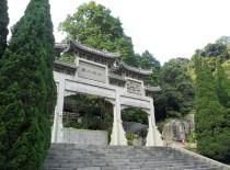白云山(广州)