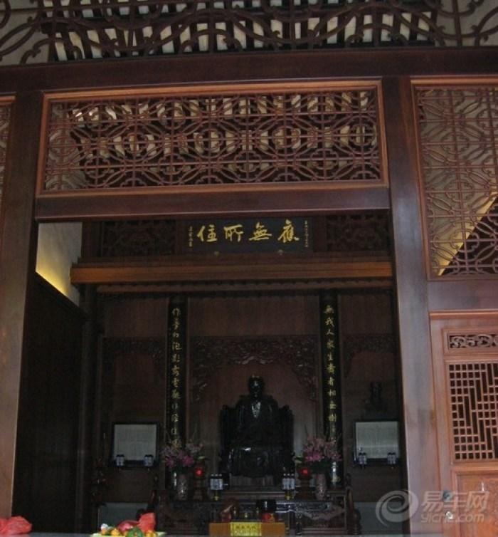 六榕寺图片