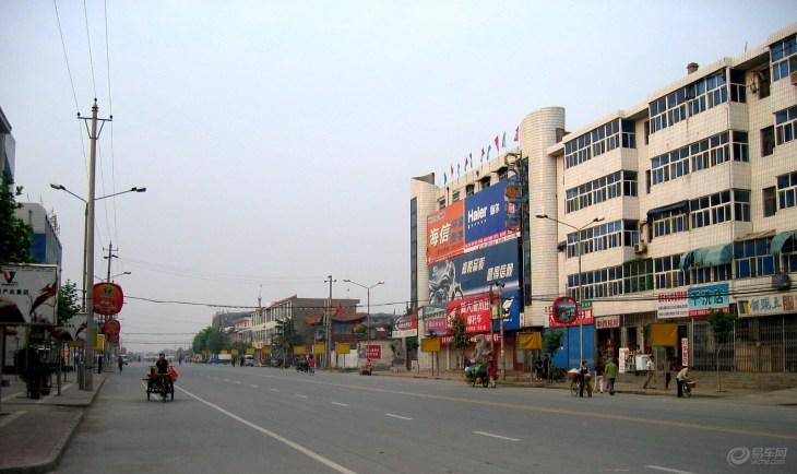 富平县 富平 习家村图片