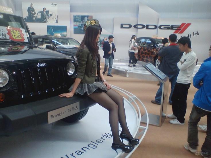 【牧马人和美女 2010年东盟车展
