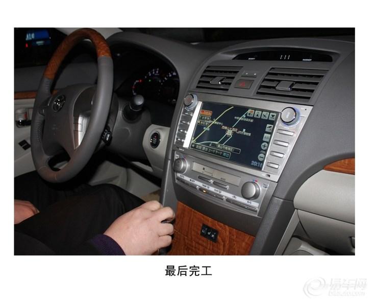 【凯美瑞安装过程_09_凯美瑞专车专用导航安装过程__a