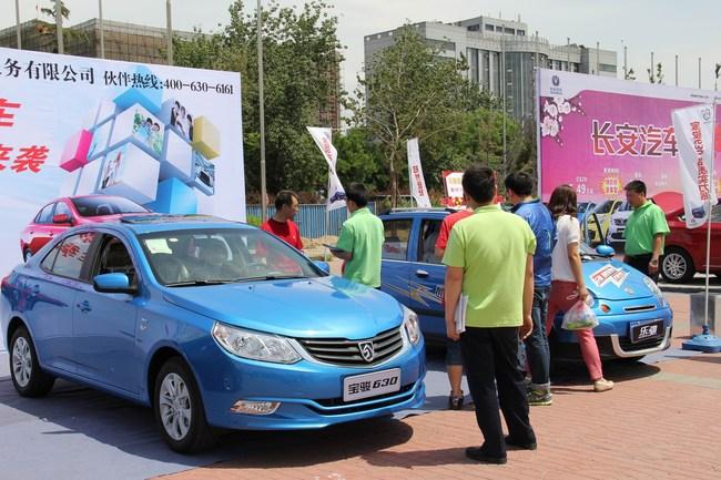 童节带孩子参加宝骏汽车的车展和亲子节活动 -宝骏630社区图片