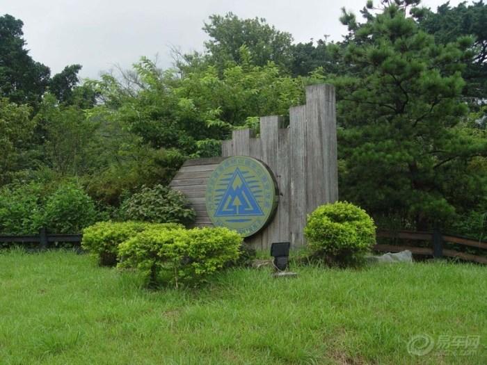 台湾阳明山国家公园旅游地图_台北阳明山国家公园攻略建议阳明山公园怎么