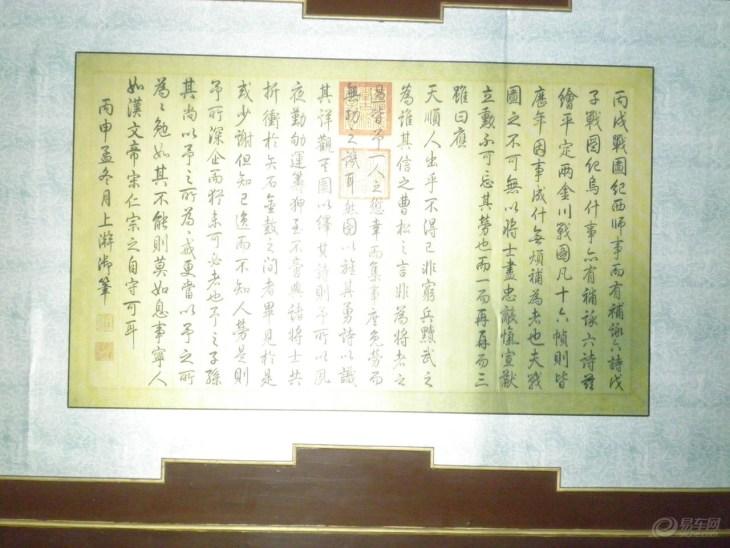 11张照片目的地介绍喀喇沁亲王府是清朝贡亲王的府地,是蒙...