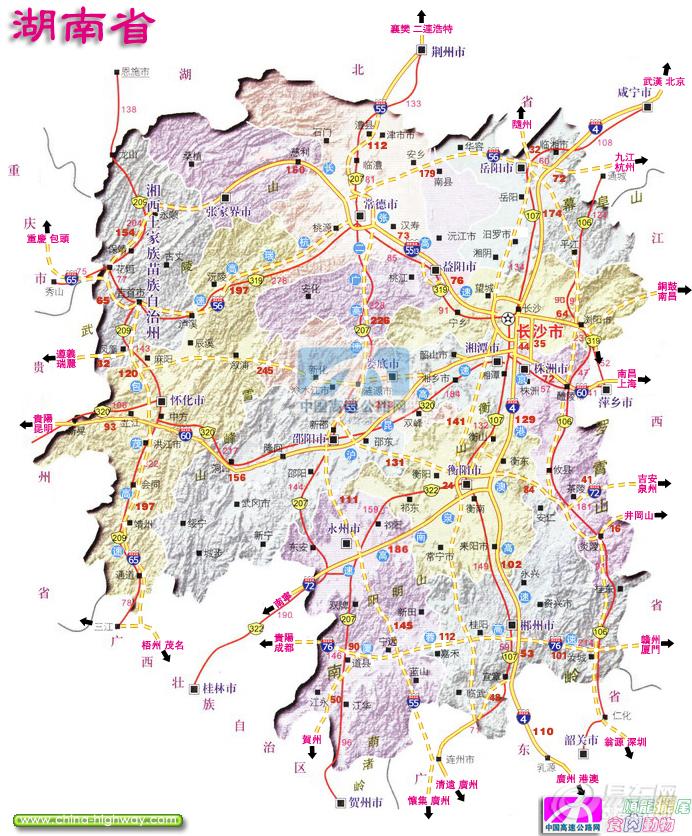 湖南地图全图高清详细