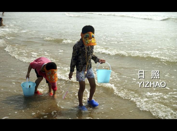 海边沙滩椅子简笔画 贝壳内容图片展示