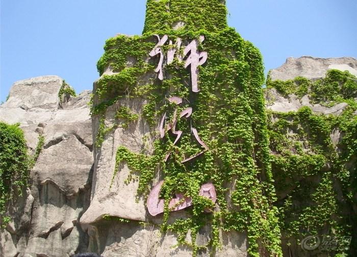 【北京动物园风景图片_最新保定图片】_易车网